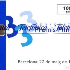 Tarjetas telefónicas de colección: TARJETA TELEFÓNICA ESPAÑA PREMIS PIMES 99. TIRADA 2800. AÑO 1999 NUEVA. Lote 269841903