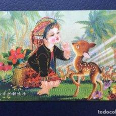 Tarjetas telefónicas de colección: TARJETA TELEFÓNICA CHINA. Lote 296595018