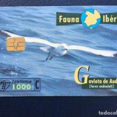 Tarjetas telefónicas de colección: TARJETA TELEFÓNICA FAUNA IBÉRICA. Lote 296601228