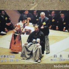 Tarjetas telefónicas de colección: TARJETA TELEFÓNICA SUMO CHIYONOFUJI SUZUKI ISAMU. Lote 296682973