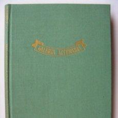 Tauromaquia: LA ULTIMA CORRIDA - NOVELA TAURINA - (1958). Lote 36264
