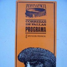 Tauromaquia: PROGRAMA DE CORRIDA DE FALLAS, PLAZA DE VALENCIA , MARZO 1985 (TRIPTIC, 10X21,5CM APROX CERRADO). Lote 5000923