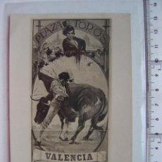 Tauromaquia: CARTEL DE LA ALTERNATIVA DE VICENTE BARRERA. Lote 15947715