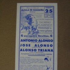 Tauromaquia: CARTEL DE TOROS. PLAZA DE TOROS DE ALCALA DE GUADAIRA. SEVILLA. 1990. . Lote 12736795