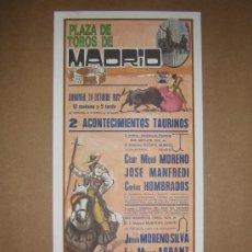 Tauromaquia: CARTEL DE TOROS. PLAZA DE TOROS MADRID. 1982. . Lote 12954072