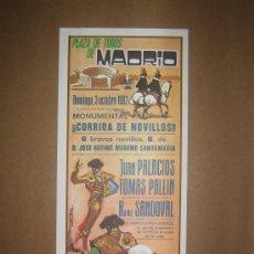 Tauromaquia: CARTEL DE TOROS. PLAZA DE TOROS MADRID. 1982. . Lote 12954128