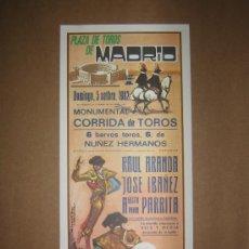 Tauromaquia: CARTEL DE TOROS. PLAZA DE TOROS MADRID. 1982. . Lote 12954152