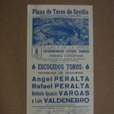 Tauromaquia: CARTEL DE TOROS. PLAZA DE TOROS DE SEVILLA. 1981. PERALTA, VARGAS, VALDENEBRO. Lote 12954994