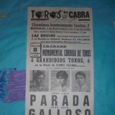Tauromaquia: CORDOBA. CARTEL DE TOROS. TOROS EN CABRA. PARADA, GALLOSO, CAMPUZANO. 1983.. Lote 14527857