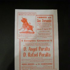 Tauromaquia: CARTEL DE TOROS. PLAZA DE TOROS DE SAN FERNANDO. 1977. ANGEL PERALTA. RAFAEL PERALTA.. Lote 15574657