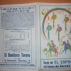 Tauromaquia: PROGRAMA DE MANO DE LA PLAZA DE TOROS DE EL ESPINAR LITOGRAFIA DE RAFAEL ALBERTI. Lote 27335576