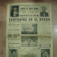 Tauromaquia: CARTEL COMICO TAURINO MUSICAL PLAZA DE TOROS PUERTO STA. MARIA. FANTASIAS EN EL RUEDO. 1959. . Lote 17293286
