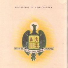 Tauromaquia: EL TORO BRAVO. LUIS FERNANDEZ SALCEDO.. Lote 29923867