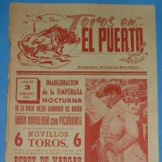 Tauromaquia: CARTEL DE TOROS. PLAZA DE TOROS DEL PUERTO. 3 DE JULIO DE 1971.. Lote 20339835