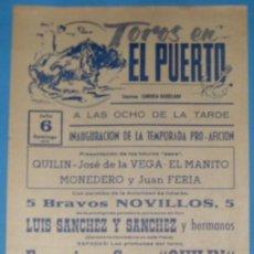 Tauromaquia: CARTEL DE TOROS. PLAZA DE TOROS DEL PUERTO. 6 DE JULIO DE 1975. . Lote 20365215