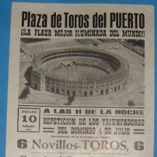 Tauromaquia: CARTEL DE TOROS. PLAZA DE TOROS DEL PUERTO. 10 DE JULIO DE 1976.. Lote 20365768