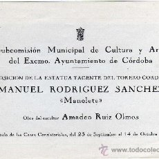 Tauromaquia: MAGNIFICO DIPTICO - EXPOSICION DE LA ESTATUA YACENTE DEL TORERO MANUEL RODRIGUEZ SANCHEZ (MANOLETE) . Lote 26809635