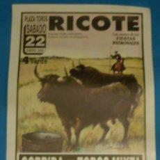 Tauromaquia: CARTEL DE TOROS. PLAZA DE RICOTE. ANTONIO MONDEJAR, VICTOR PUERTO Y PEDRO SAAVEDRA. AÑO 2000.. Lote 22346307