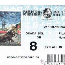 Tauromaquia: ENTRADA A LOS TOROS EN BILBAO. Lote 22831886