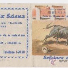 Tauromaquia: PLAZA DE TOROS DE MÁLAGA. PROGRAMA DE MANO DE LAS CORRIDAS PROGRAMADAS EN LA FERIA DE AGOSTO DE 1962. Lote 26565117