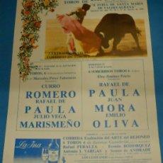 Tauromaquia: CARTEL DE TOROS. PLAZA DEL PUERTO. II FERIA DE SANTA MARIA DE VALDELAGRANA. AÑO 1986.. Lote 24430956