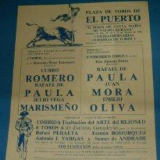 Tauromaquia: CARTEL DE TOROS. PLAZA DEL PUERTO. II FERIA DE SANTA MARIA DE VALDELAGRANA. AÑO 1986.. Lote 24430966