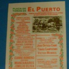 Tauromaquia: CARTEL DE TOROS. PLAZA DEL PUERTO. FERIA DE SANTA MARIA DE VALDELAGRANA. AÑO 1985.. Lote 24431143