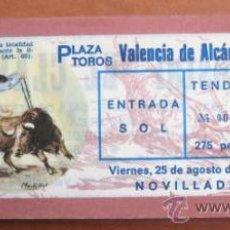 Tauromaquia: TACO DE ENTRADAS PLAZA DE TOROS VALENCIA DE ALCANTARA. 1978. ENVIO CERTIFICADO GRATIS¡¡¡. Lote 27560771