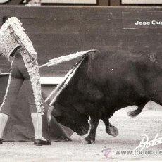 Tauromaquia: FOTOGRAFIA DEL TORERO JOSE CUBERO SANCHEZ, EL YIYO.. Lote 25888243