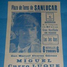 Tauromaquia: CARTEL DE TOROS. PLAZA DE SANLUCAR DE BDA. CURRO LUQUE, JOSE LUI FERIA, JUAN MONTIEL...AÑO 1973.. Lote 26856124