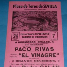 Tauromaquia: CARTEL DE TOROS. PLAZA DE SEVILLA. PACO RIVAS, ANTONIO VAZQUEZ EL VINAGRE Y JUAN P. GALAN. AÑO 1984.. Lote 120699087