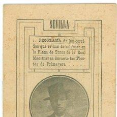 Tauromaquia: PROGRAMA DE CORRIDAS EN LA REAL MAESTRANZA DE SEVILLA. FERIA Y FIESTAS. 1919. RAFAEL GOMEZ GALLO. . Lote 27975412