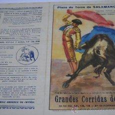 Tauromaquia: TOROS EN SALAMANCA SEPTIEMBRE 1949. DIPTICO 27X21, BIENVENIDA, DOMINGUIN, PARRITA, APARICIO . Lote 28624177