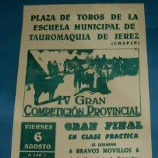 Tauromaquia: CARTEL DE TOROS. PLAZA DE CHAPIN, JEREZ FRA. JOSE Mª GRANADOS, ALVARO MARQUEZ Y SANCHEZ MORA. . Lote 29496009