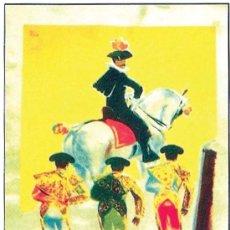 Tauromaquia: 1956.- CARTEL DE ESCAPARATE DE SEDA SERIGRAFIADO CORRIDA EXTRAORDINARIA DE BENEFICENCIA.. Lote 31199205