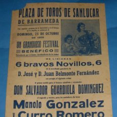 Tauromaquia: CARTEL DE TOROS. PLAZA DE SANLUCAR DE BDA. FESTIVAL BENEFICO. MANOLO GONZALEZ, CURRO ROMERO...AÑO´59. Lote 31410830