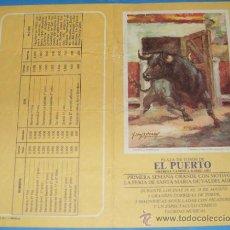 Tauromaquia: PROGRAMA DE MANO. PLAZA DEL PUERTO. FERIA DE SANTA Mª DE VALDELAGRANA. AÑO 1968.. Lote 31629831