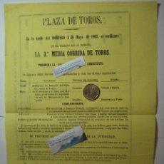 Tauromaquia: EXCEPCIONAL CARTEL DE TOROS - CÚCHARES LAGARTIJO Y FRASCUELO AÑO 1867 MADRID. Lote 32522658