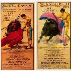 Tauromaquia: CASTELLON. 4 MAXI-POSTALES 1956 CON CARTELES DE LOS ILUSTRADORES BALLESTAR Y TUSER.. Lote 32679057