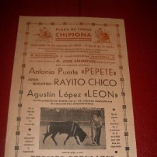 Tauromaquia: CARTEL DE TOROS. CHIPIONA. 1956. PEPETE, RAYITO CHICO, LEON. GANADERIA JOSE BELMONTE. . Lote 34228096