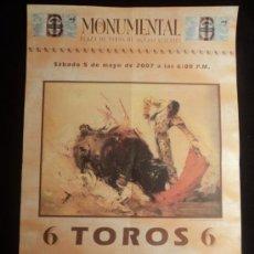 Tauromachia: CARTEL TAURINO. PLAZA TOROS AGUASCALIENTES. MEXICO. 2007 RINCON, ZOTOLUCO Y MACIAS. 65X45. Lote 34255625