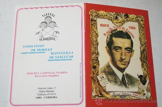 PEQUEÑO ( 11 X 7.5 CM. CERRADO)-PLAZA DE TOROS DE CÓRDOBA MAYO 1994.- (Coleccionismo - Tauromaquia)