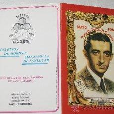 Tauromaquia: PEQUEÑO ( 11 X 7.5 CM. CERRADO)-PLAZA DE TOROS DE CÓRDOBA MAYO 1994.- . Lote 36661200