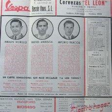 Tauromaquia: PROGRAMA TOROS ZARAGOZA 1954 / FERMIN MURILLO - RAFAEL MARISCAL - ANTONIO PALACIOS / ABERNERO DE PAZ. Lote 37158232