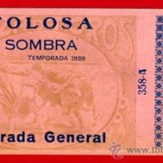Entrada toros plaza de tolosa guipuzcoa a o comprar tauromaquia en todocoleccion 37847129 - Coches por 100 euros al mes sin entrada ...