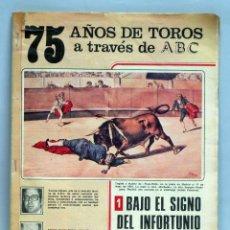 Tauromaquia - 75 años de toros a través de ABC revista especial Vicente Zabala 17 fascículos juntos - 39385100