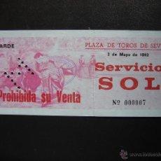 Tauromaquia: C3 ENTRADA PLAZA DE TOROS DE SEVILLA 1992. Lote 40150087