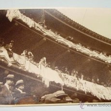 Tauromaquia: ANTIGUA FOTO DE CORRIDA DE TOROS EN LA PLAZA DE ZARAGOZA - AÑOS 1930 - TAUROMAQUIA - MIDE 21 X 15 CM. Lote 38267870