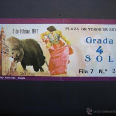 Tauromaquia: C ENTRADA PLAZA DE TOROS SEVILLA 1977. Lote 40394636
