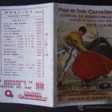 Tauromaquia: CARTEL,PLAZA DE TOROS DE CASTELLON AÑO 1981. CORRIDA DE BENEFICENCIA-PACO CAMINO-DAMASO GONZALEZ..... Lote 40628856